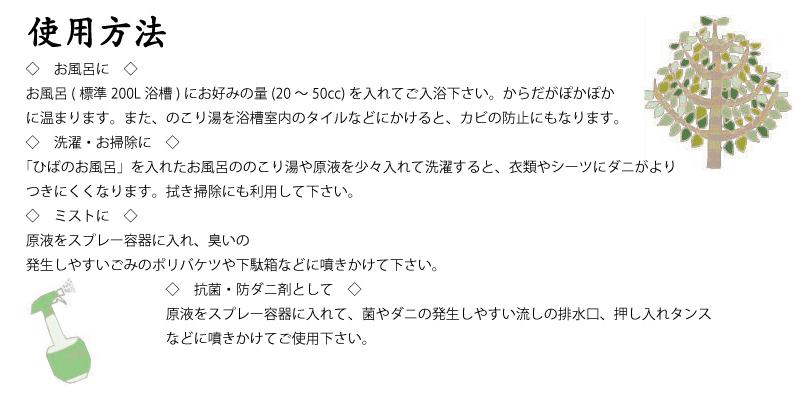 HPひばのお風呂-7