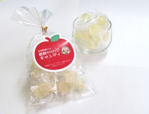奇跡のりんごキャンディ02