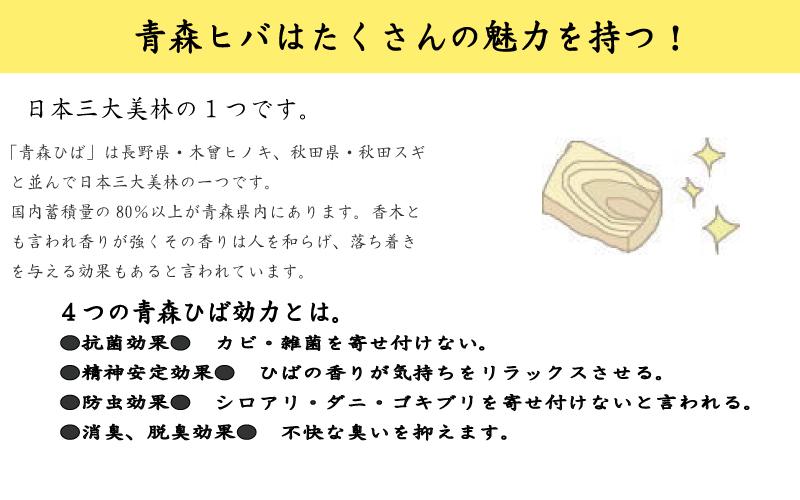 HPひばのお風呂-2