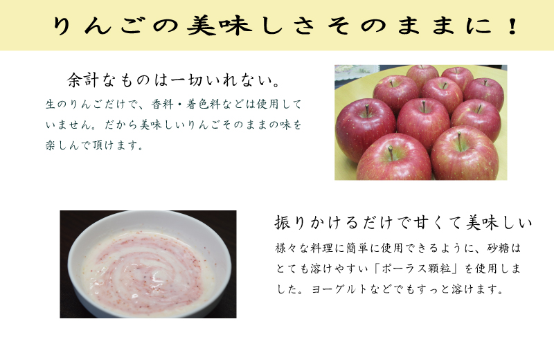 ちょい旨砂糖りんご-2