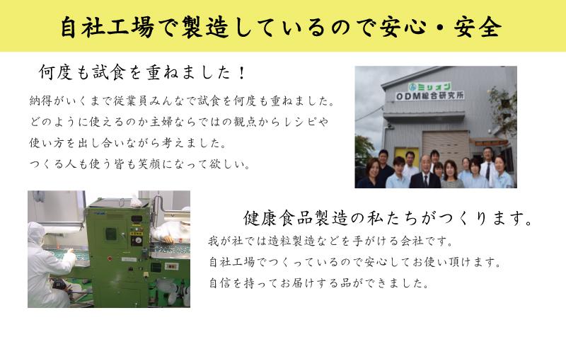 HPひばのお風呂-3