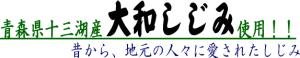 kairiki-logo1png
